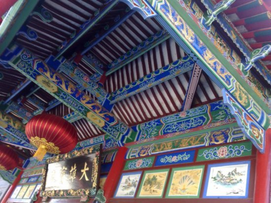 5-Haibao Ta & City Walk