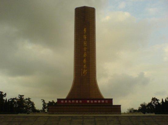 Zhenjiang - Jiao Shan 26