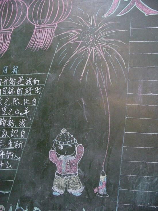 Christmas Blackboard Day (5)