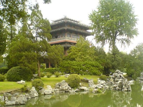 Hefei - City & Gardens Walk