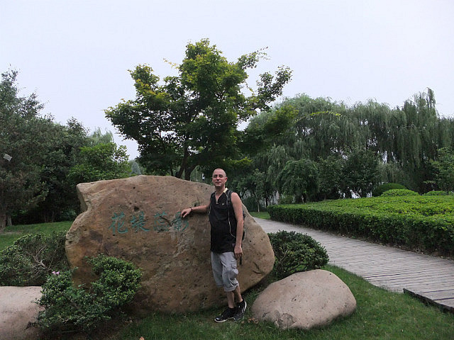 Bochishan Lake With Alica Adventures