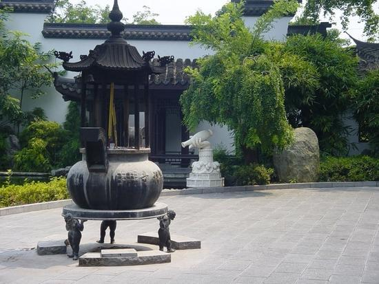 Qingxiu Shan 5
