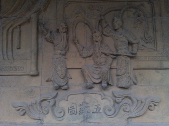14-Temples Theatres & Ancient Arms