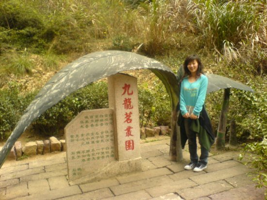 Wuyi Shan With Luo Wei Day 2 07