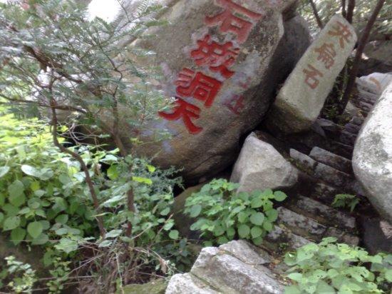 28-Jigongshan Third Day Adventure