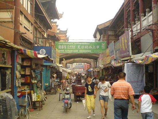 Kaifeng - City Walk (2)