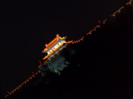 30-Xian Around The Wall Adventure II