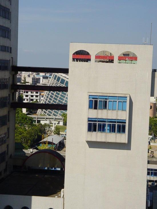 Beihai City 2