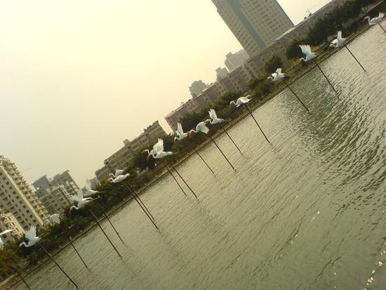 Yundang Lake Area