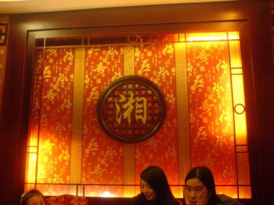 Another Spring Festival Dinner 01