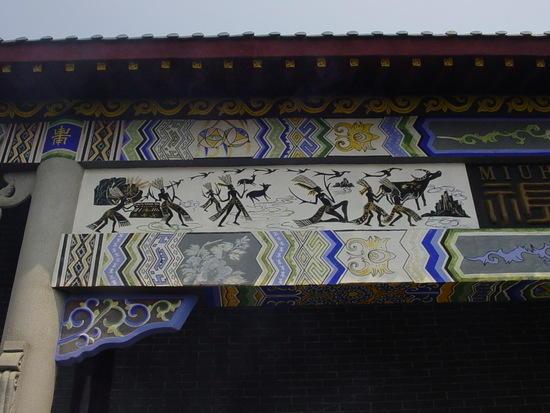 Gan Zhuang Shan Festival (11)