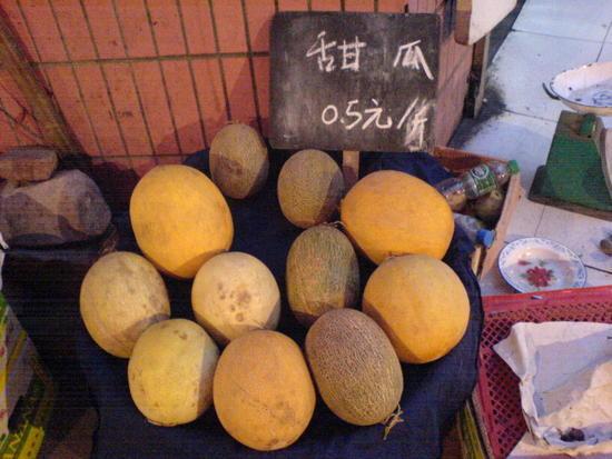 Baiyin Good Bye & Lanzhou Streets (17)