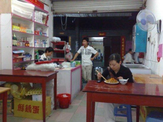 Dinner 2 - Laneway Dumpling Eatery 03