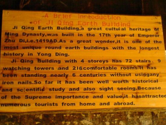 Chuxi Hakka Earth Building Group (6)