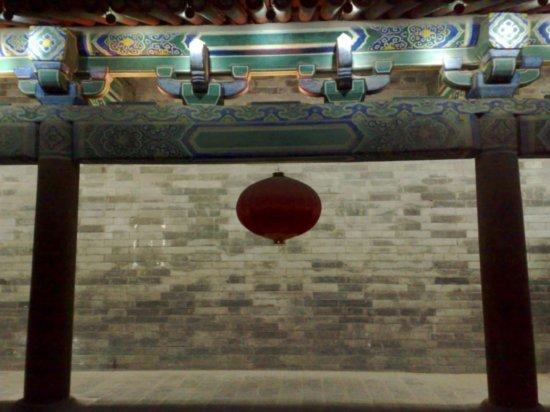 12-Xian City Wall Adventure