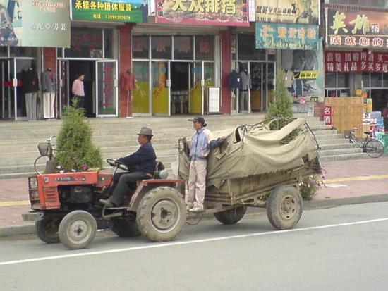 Lanzhou City Walk (1)