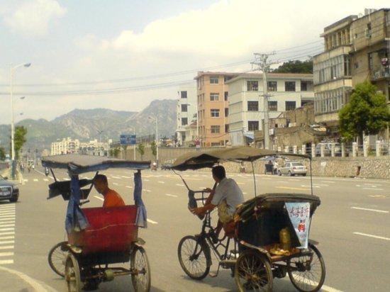Wenzhou City 3