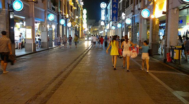 Guangzhou  City Adventure