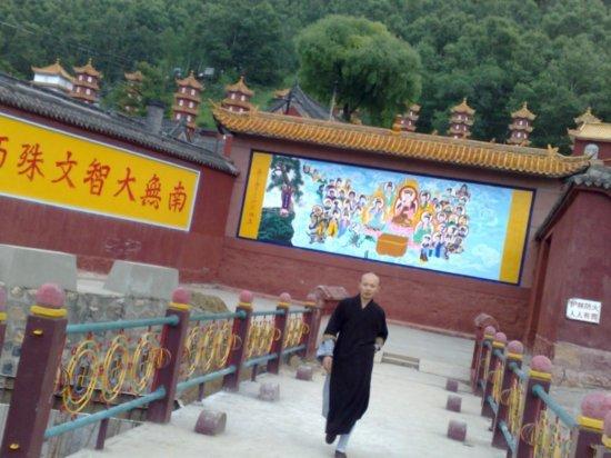 49-Wutai Shan Temple Adventure