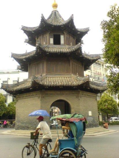 Yangzhou - Slender West Lake & Bonsai 4