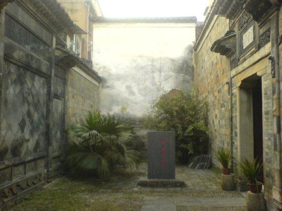 Ancient Shaowu City 21