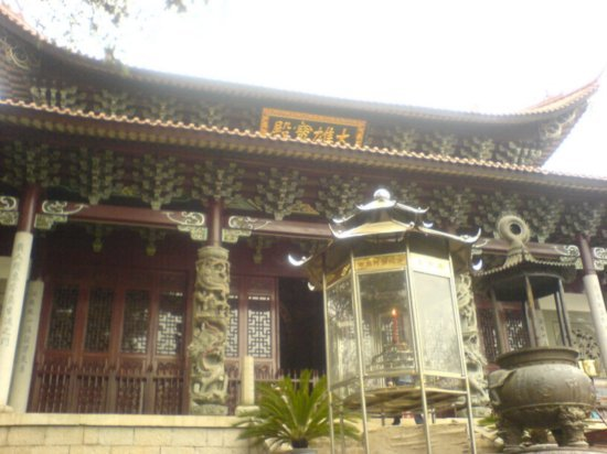 The Nanping Medical Adventure 07