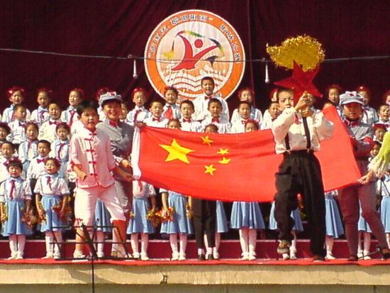 National Day Festival (15)
