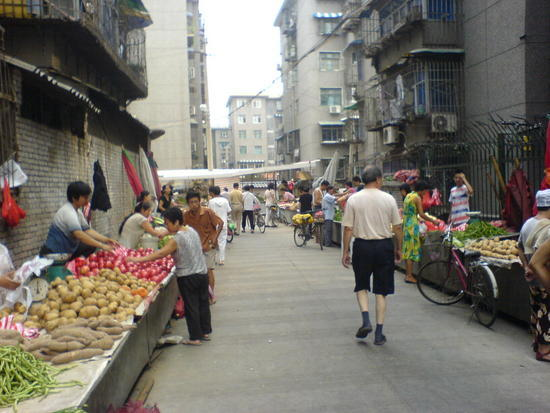 Xian North South East & West (44)