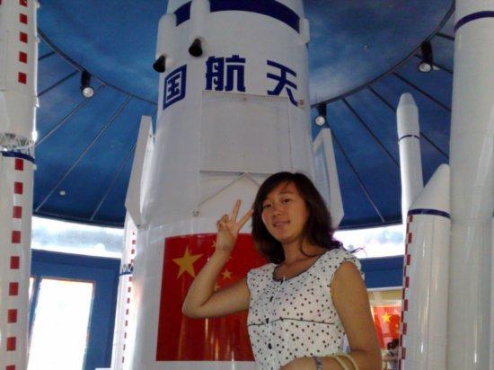 48-Inner Mongolia Museum