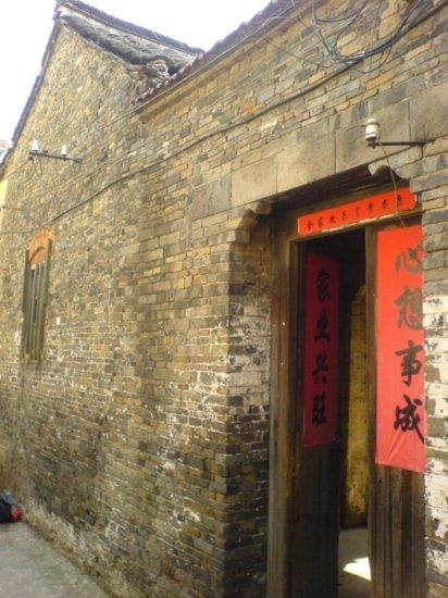 Yangzhou - City Walk 5