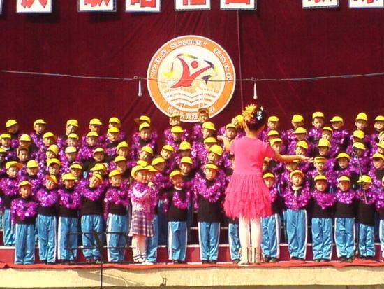 National Day Festival (10)