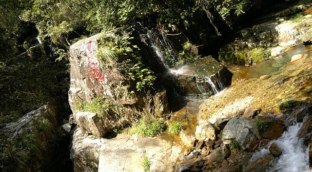 Longtan & Shuikou Waterfalls
