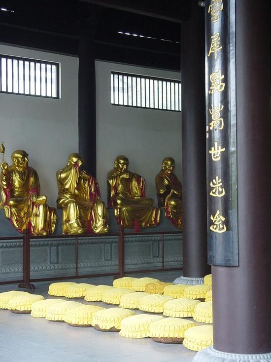 Qingxiu Shan 3