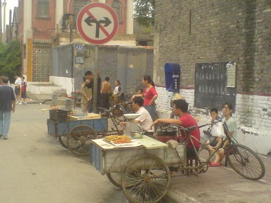 Luoyang City (4)