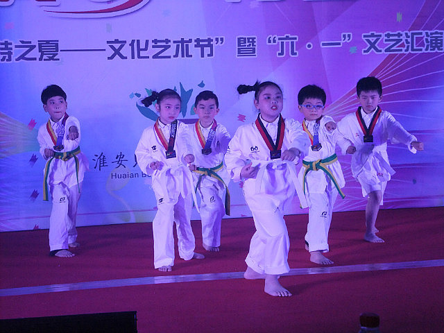 Our Awesome Children's Day Performance