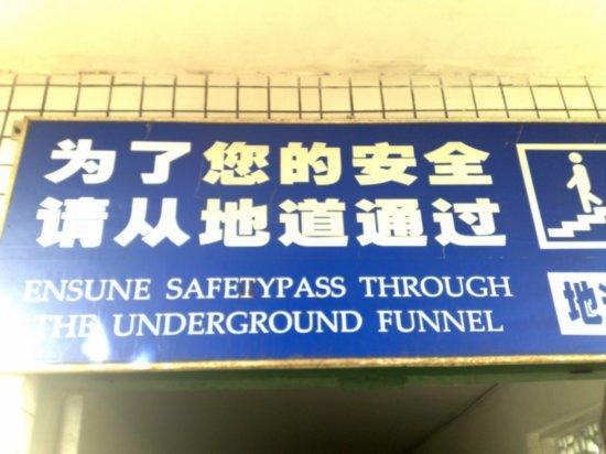 29-Pingyao Wall Adventure