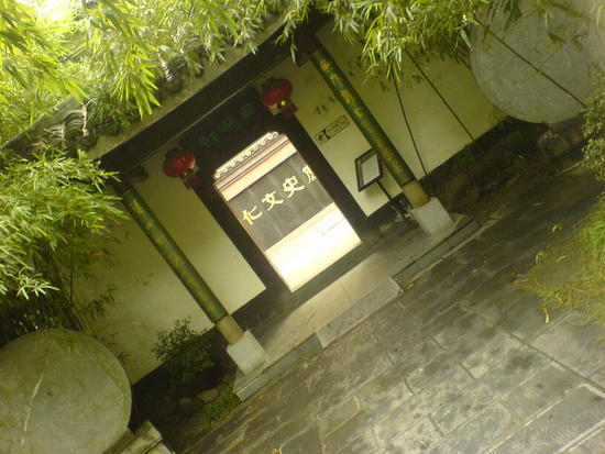 Hefei - City & Gardens Walk (9)