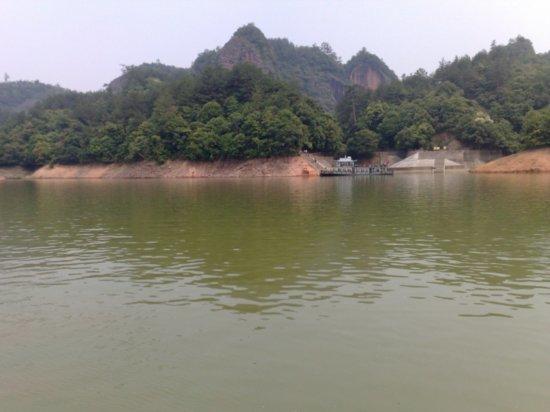 Taining Geo Park Adventure