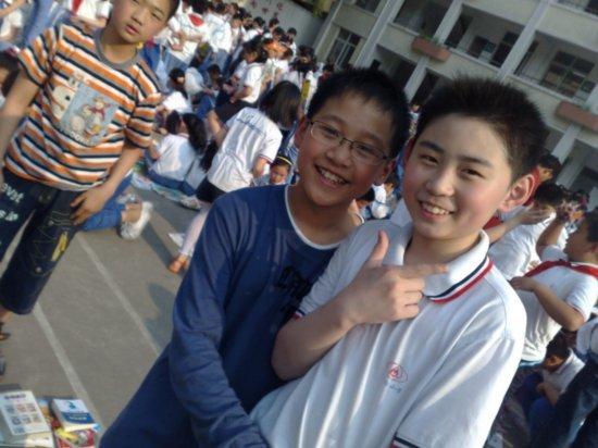 Earthquake Playground Market 10
