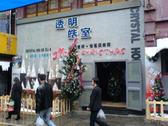 Kunming Xmas Weekend (1)