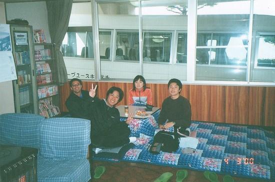 Shidoshima Kusabe Island (12)