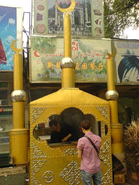 Shanghai City Temple Adventure (11)