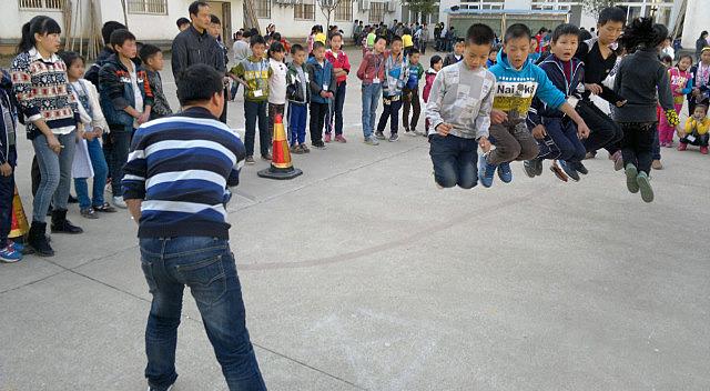 Home Hot Pot & School Sports