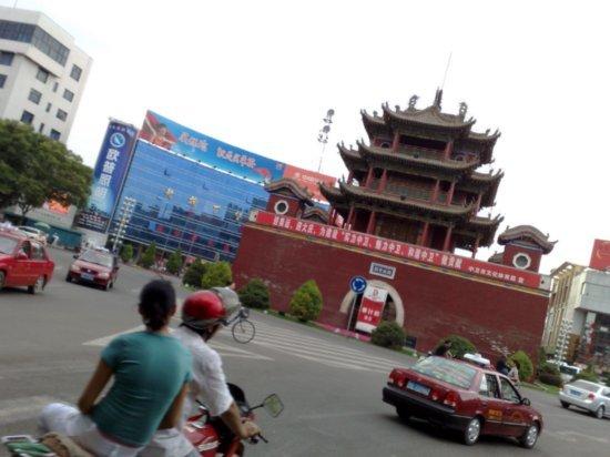 12-Zhongwei City Walk