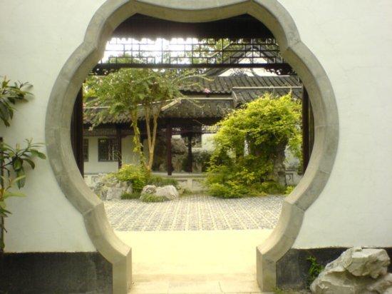 Yangzhou - Slender West Lake & Bonsai 9