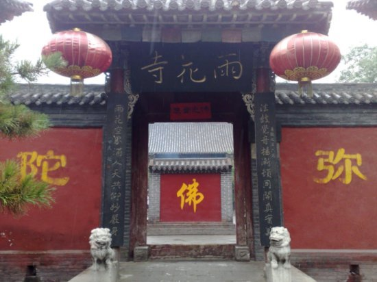 29-Jinci Temple Adventure
