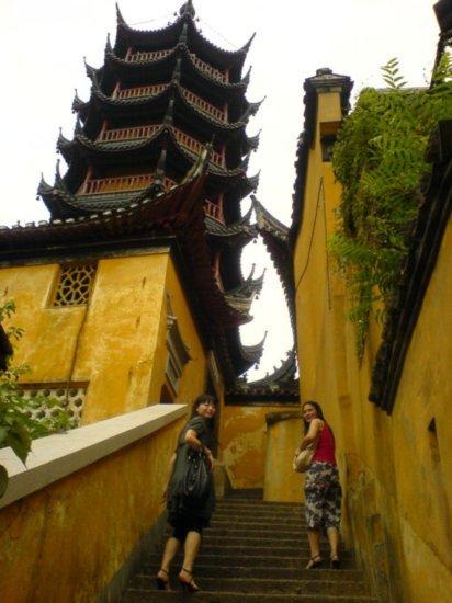 Zhenjiang - City Walk & Dinner 7
