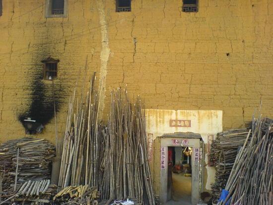 Chuxi Hakka Earth Building Group (36)