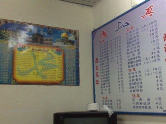 THE Lanzhou Noodles 02