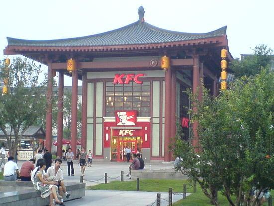 Xian Little Goose Pagoda Day (26)